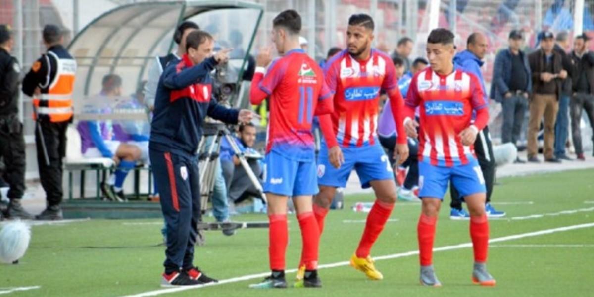 صورة الجامعة تحسم في نزاع المغرب التطواني مع لاعبه السابق