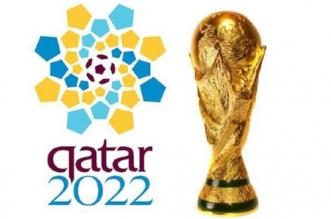 تصفيات كأس العالم 2022…الأسود يتعرفون على خصومهم في هذا التاريخ