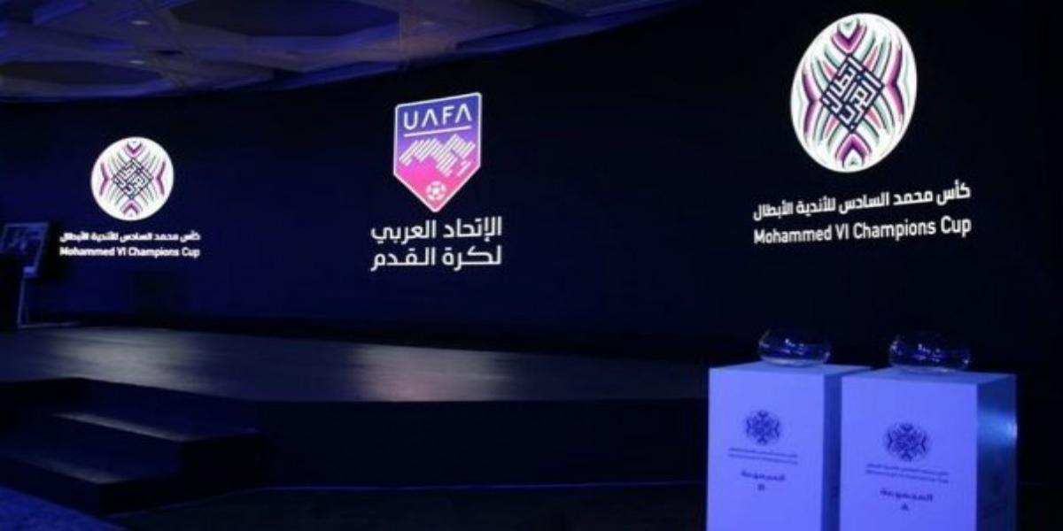 صورة الموعد والقناة الناقلة لقرعة دور ربع ونصف نهائي البطولة العربية