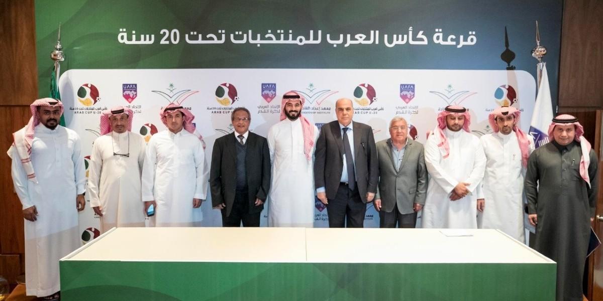 صورة قرعة كأس العرب للشبان تضع المنتخب الوطني في المجموعة الثانية