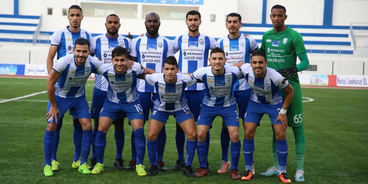 صورة اتحاد طنجة يرغب في تأجيل مباراة الرجاء