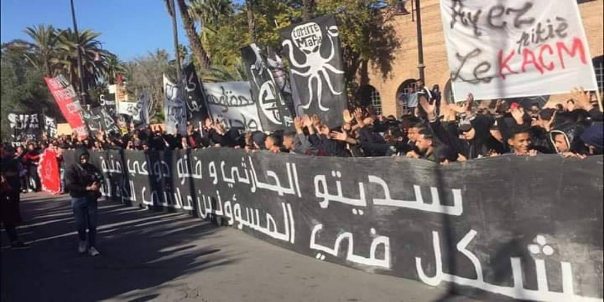 """صورة وقفة احتجاجية لأنصار الكوكب المراكشي أمام ملعب """"الحارثي"""""""