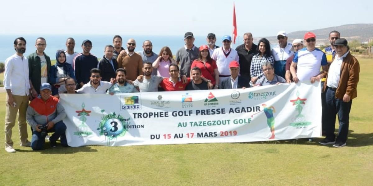 صورة الرابطة المغربية للصحافيين الرياضيين تنظم الدورة الرابعة لكأس الغولف للصحافيين