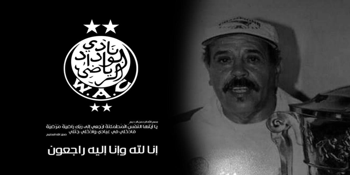 """صورة تأخر الوداد في نعي """"با منصور"""" يثير استياء الأنصار"""