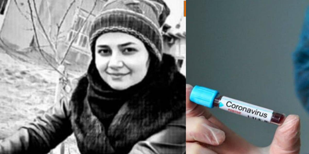 """صورة """"كورونا"""" ينهي حياة لاعبة كرة قدم إيرانية"""