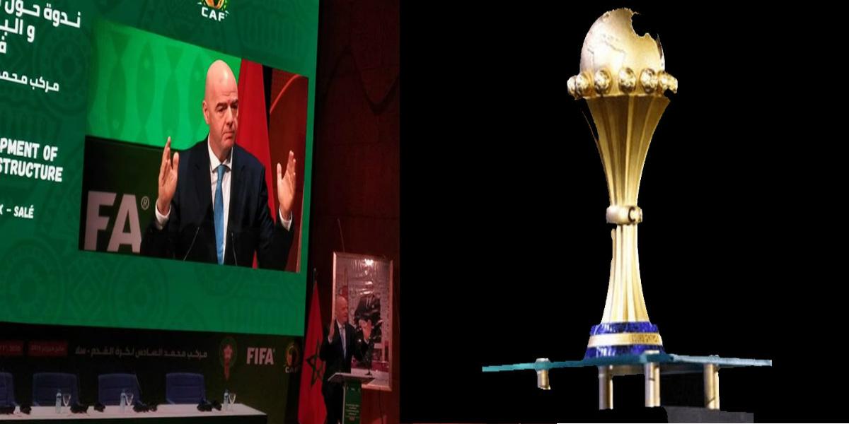 صورة إنفانتينو يقترح إقامة كأس أمم إفريقيا كل أربع سنوات