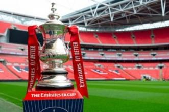 رسميا.. عودة مباريات كأس الاتحاد الإنجليزي