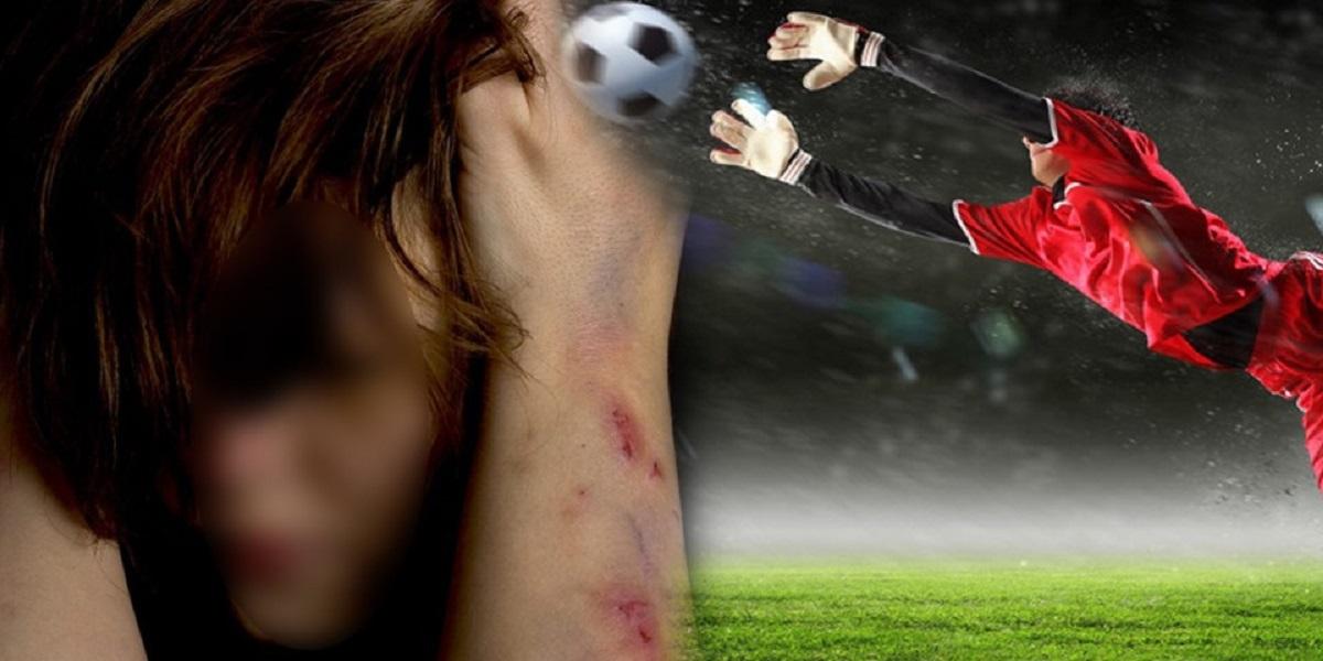 صورة فتاة تتهم حارس الوداد باغتصابها