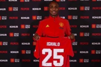 رسميا.. مانشستر يونايتد يمدد عقد إعارة مهاجمه إيغالو