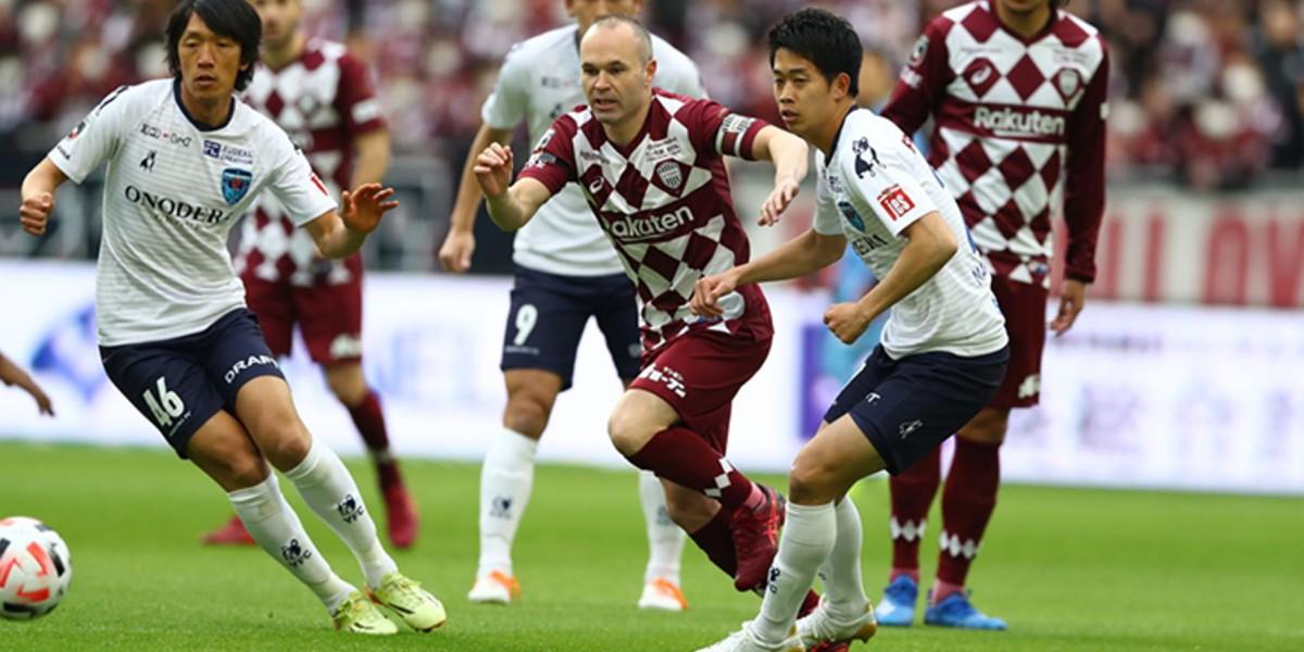 صورة بسبب كورونا.. رابطة الدوري الياباني تؤجل كافة المباريات المحلية