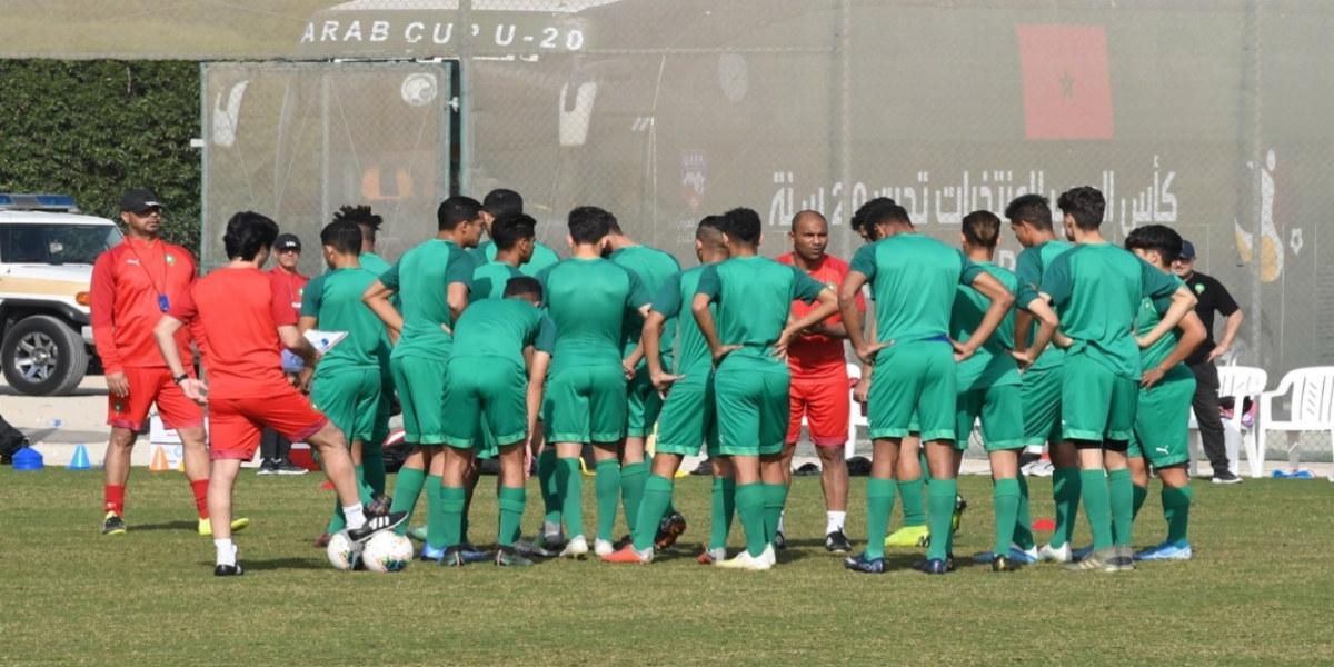 صورة المنتخب الوطني لأقل من 20 يُجري آخر استعداداته لمواجهة تونس