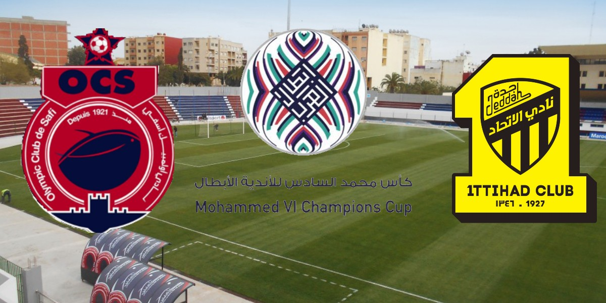 صورة البث المباشر لمباراة أولمبيك آسفي والاتحاد السعودي