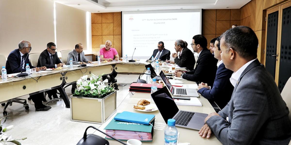 صورة المكتب التنفيذي للجنة الوطنية الأولمبية يعقد اجتماعا حول آخر تحضيرات أولمبياد طوكيو