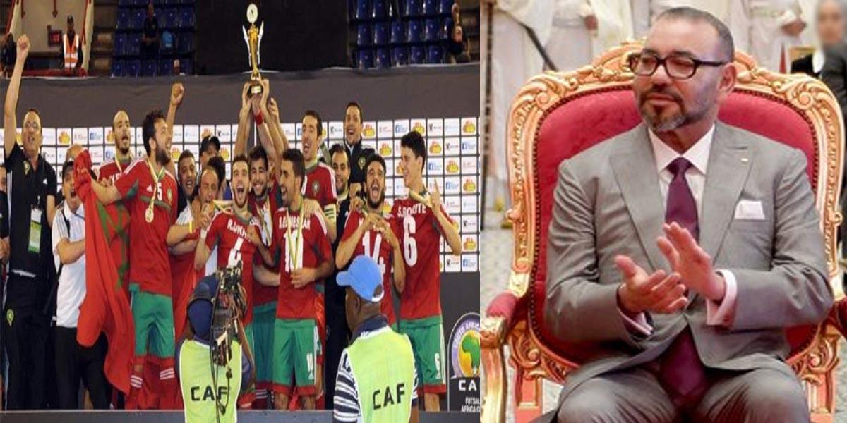 """صورة بعد فوزهم بكأس الأمم الإفريقية.. """"أسود الفوتسال"""" يتوصلون ببرقية تهنئة من الملك"""