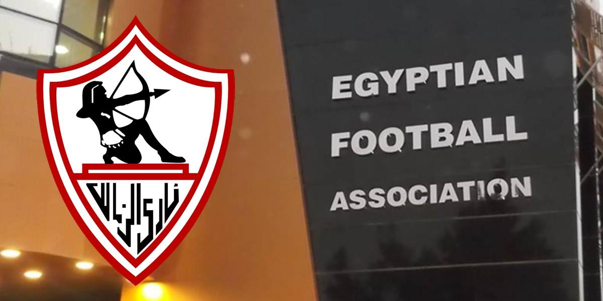 صورة الزمالك يلجأ للمحكمة الرياضية بعد عقوبة الاتحاد المصري
