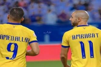 مدرب النصر يحسم مصير أمرابط وحمد الله رفقة النادي السعودي