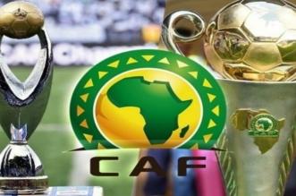 """للجنة الطبية للـ""""كاف"""" تقرر بخصوص مباريات دوري أبطال إفريقيا"""