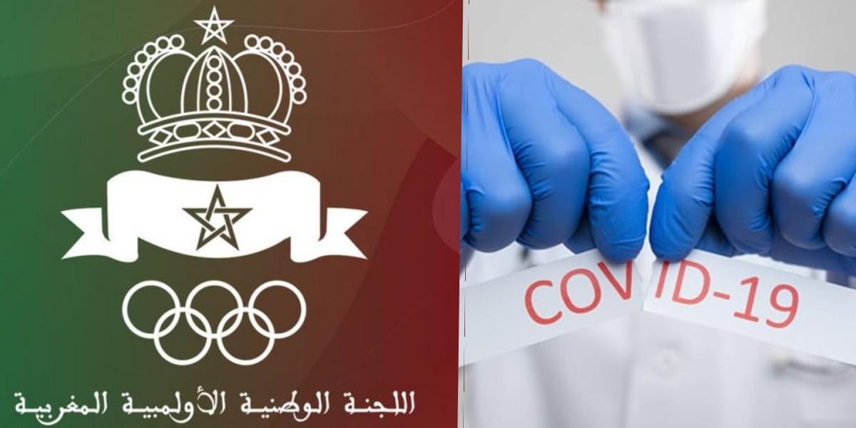 Photo of اللجنة الأولمبية تساهم في صندوق جائحة كورونا