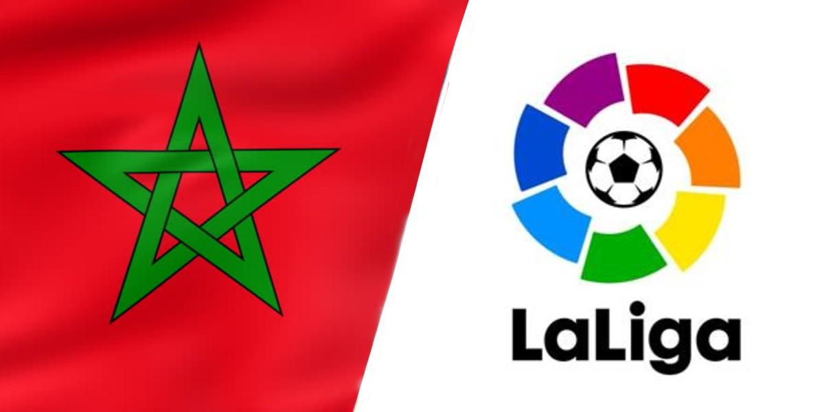 """صورة الصفحة الرسمية لليغا مخاطبة المغاربة: """"بقاو فداركم"""""""
