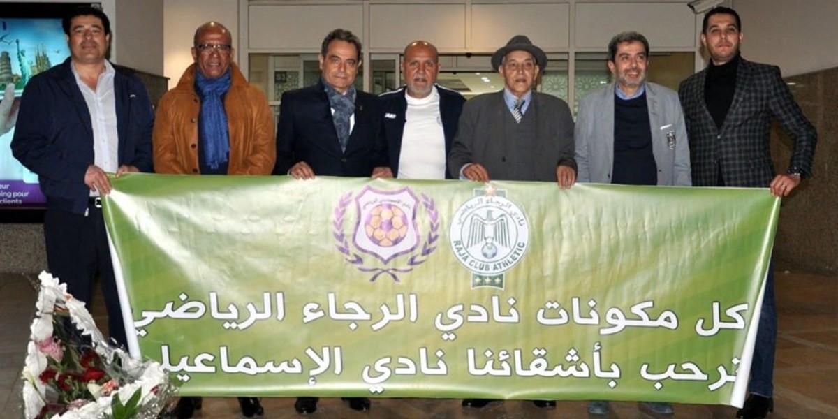 صورة بعثة الإسماعيلي تصل الدار البيضاء استعدادا لمواجهة الرجاء