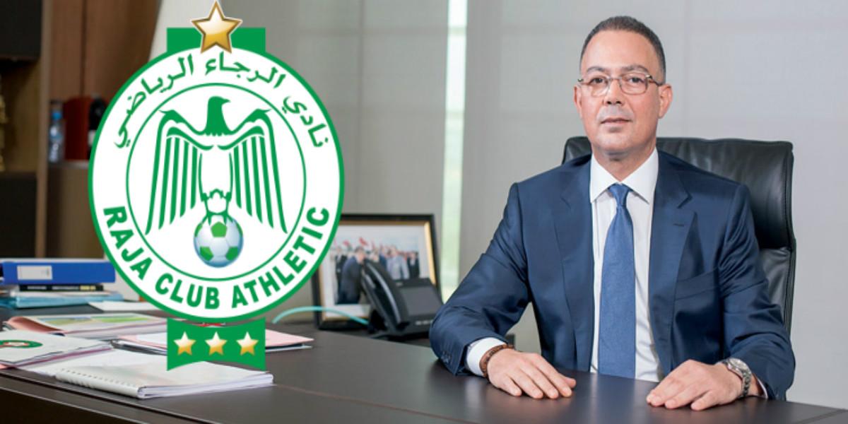 صورة لقجع يهنئ الرجاء على تأهله لنصف نهائي أبطال إفريقيا