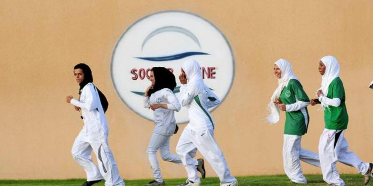 صورة أول دوري كرة قدم نسائي في السعودية: مبادرة لدعم المرأة أم محاولة للتجميل