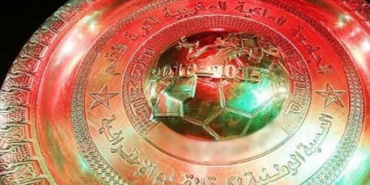 Photo of البطولة الوطنية أكثر من 100 عام من المنافسة.. تاريخ الأبطال الحلقة 1