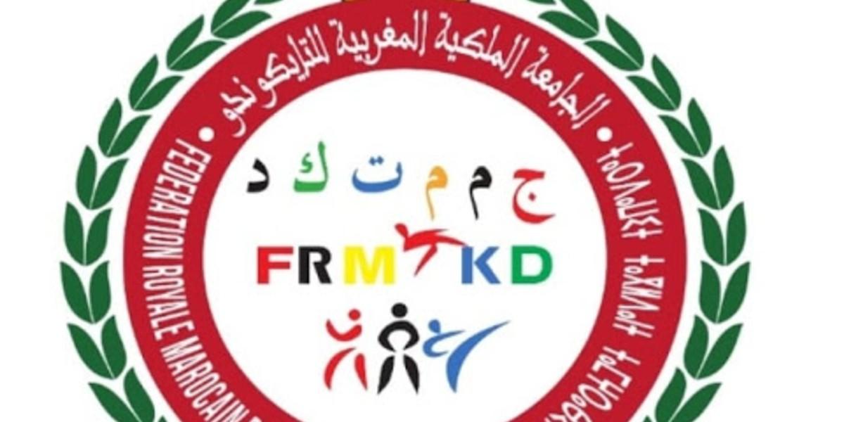 صورة الجامعة الملكية المغربية للتايكواندو تطلق مباردة تضامنية مع المدربين