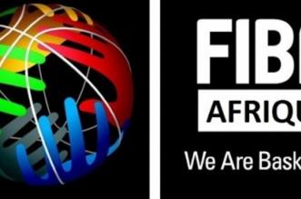 الاتحاد الإفريقي لكرة السلة يطلق دورات تكوينية عن بعد بمشاركة أطر تقنية مغربية