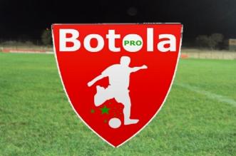 أندية البطولة الوطنية تترقب قرار العودة للتدريبات بعد الـ10 من يونيو