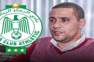 بودريقة يرد على قرارات المكتب المديري المجلس الاستشاري لنادي الرجاء
