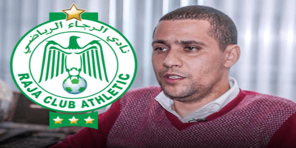 Photo of بودريقة يرد على قرارات المكتب المديري المجلس الاستشاري لنادي الرجاء