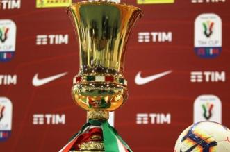تحديد موعدي مباراتي نصف نهائي كأس إيطاليا