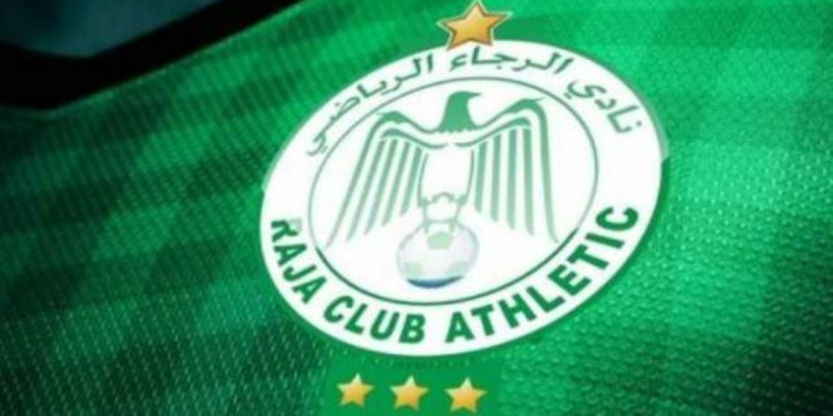 صورة شعار الرجاء الرياضي الأفضل عالميا