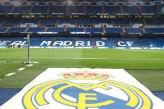 ريال مدريد أغنى نادي كرة قدم في العالم