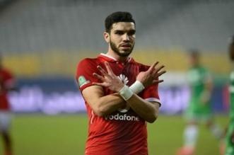 الأهلي يحسم مصير وليد أزارو