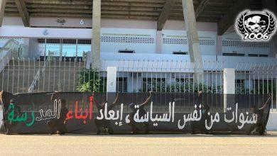 """Photo of """"بلاك أرمي"""" يُشدد على ضرورة الاعتماد على أبناء الفريق لإعادة الجيش الملكي لمكانته"""