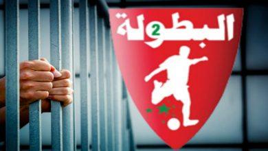 صورة اعتقال لاعبين من فريق بالدرجة الثانية بتهمة الاغتصاب