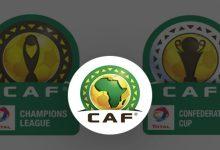 """صورة الـ""""كاف"""" يحدد مواعيد انطلاق المسابقات الإفريقية في الموسم القادم"""