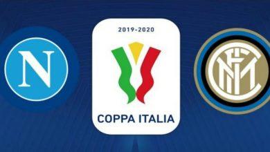 Photo of البث المباشر للقاء إنتر ميلان ونابولي في كأس إيطاليا