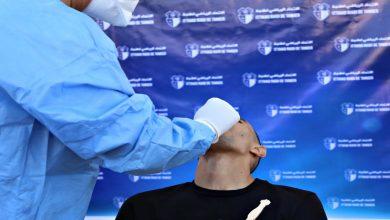 """صورة اتحاد طنجة يُعلن تسجيل إصابتين بفيروس """"كورونا"""""""