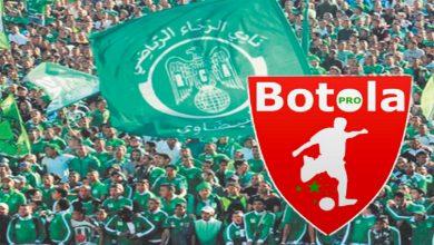 صورة أنصار الرجاء يلتحمون ويُطالبون بإعلاء مبدأ تكافؤ الفرص في تحديد مصير البطولة