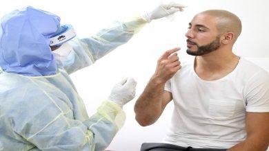 "Photo of أمرابط مصاب بفيروس ""كورونا"""