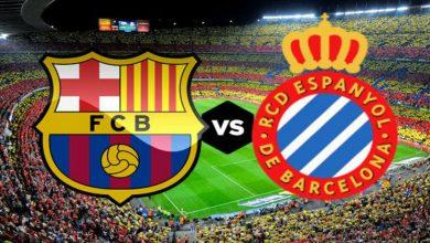 صورة ملخص ديربي كتالونيا بين برشلونة وإسبانيول