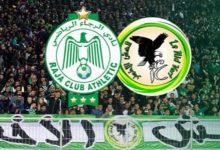 """صورة بعد منخرطي الوداد.. جمعية """"العش الأخضر"""" تلتمس عودة الجماهير للملاعب"""