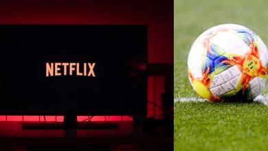 """صورة """"نتفليكس"""" تقتحم عالم كرة القدم"""