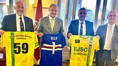 صورة إطلاق شراكة بين ناديي سامبدوريا الإيطالي ونجم الشباب البيضاوي