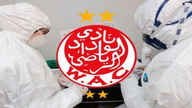 Photo of بلاغ نادي الوداد الرياضي بعد اكتشاف حالات مصابة بكورونا