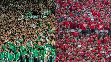Photo of توقيف خمسة مشجعين من الرجاء والوداد بالدار البيضاء