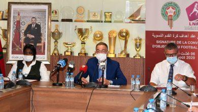 Photo of الجامعة توقع عقد أهداف مع العصبة النسوية لكرة القدم